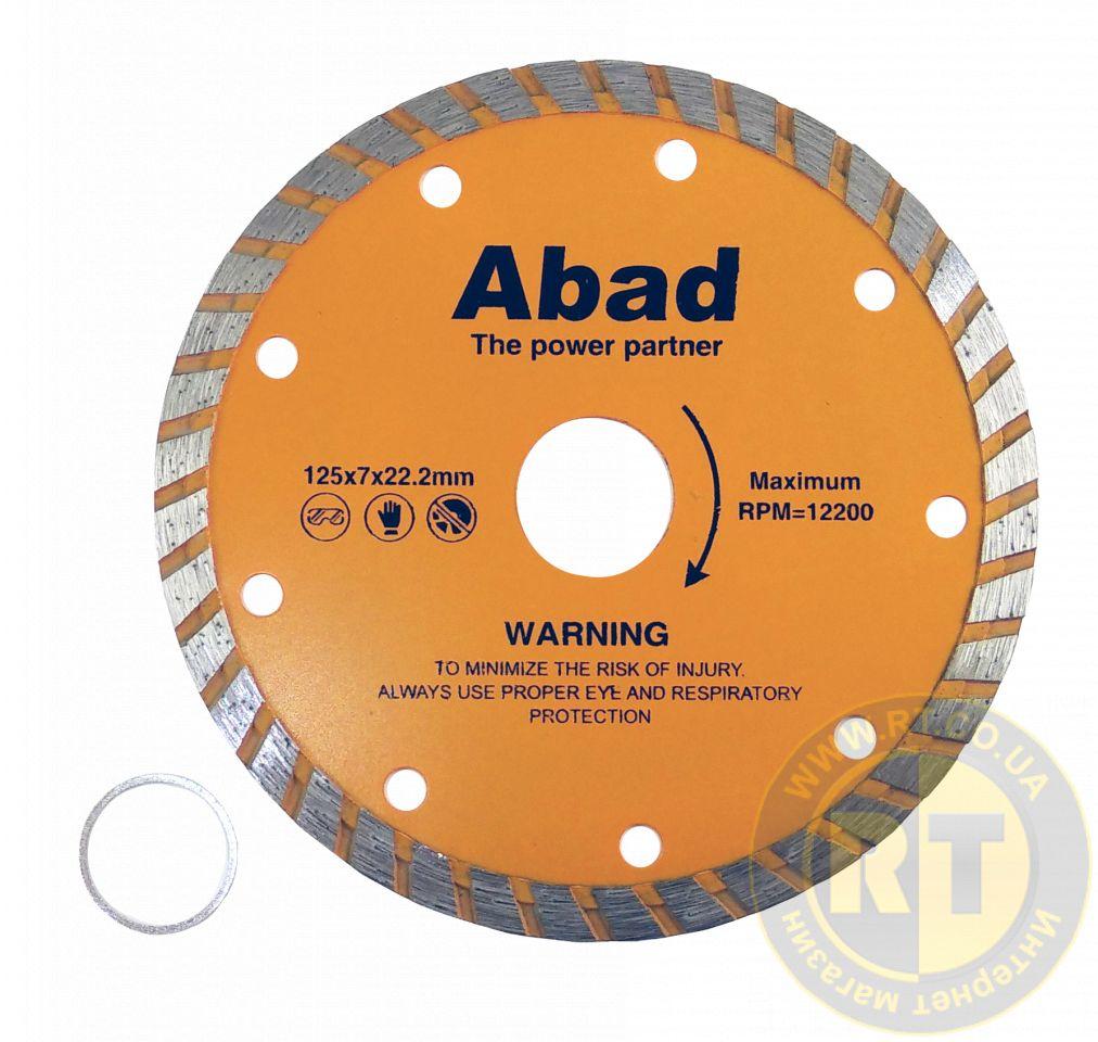 Купить диск для бетона 125 бетон хабаровск купить