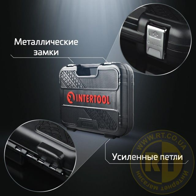 Кейс Intertool Storm