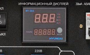 Бензиновый генератор Hyundai HY 12000LE-3  - СИСТЕМА КОНТРОЛЯ КАЧЕСТВА ТОКА Стабильно...