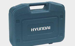 Перфоратор Hyundai H 550  - ТРАНСПОРТИРОВОЧНЫЙ КЕЙС Фирменный чемода...
