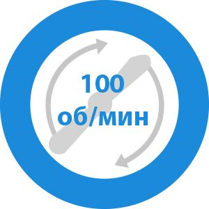 Затирочная машина Hyundai HPT 100  - Вращение лопастей 100 об/мин Высокая ско...