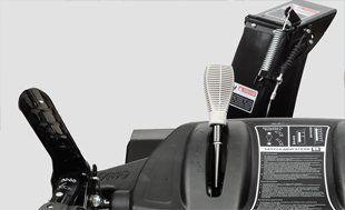 Снегоуборщик бензиновый Hyundai S 1170  - ДИСТАНЦИОННОЕ УПРАВЛЕНИЕДАЛЬНОСТЬЮ...