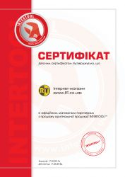 Сертификат INTERTOOL