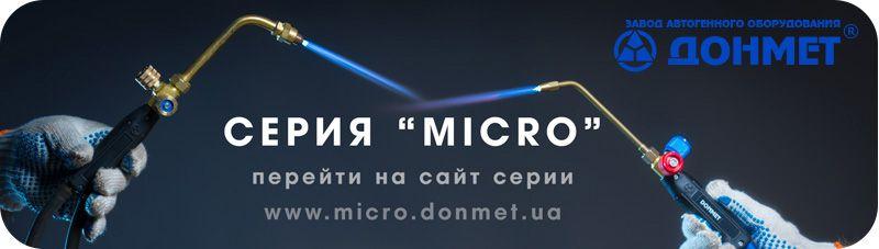 micro DSC1128