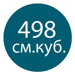 Дизельный генератор Hyundai DHY 8500SE-T  - Производительный двигатель (498 см.куб.)...