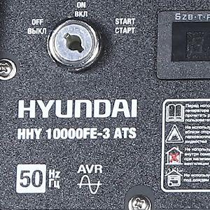 Бензиновый генератор Hyundai HHY 10000FE-3 ATS  - БЛОК АВР Интегрированная система ввода в...
